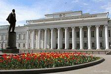 Казанский  федеральный университет аккредитован  для проведения единого квалификационного экзамена оценщиков,