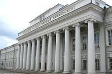 21 апреля в КФУ состоится Единый квалификационный экзамен (эксперт СРО)