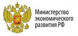 Кандидаты от Партнерства утверждены в составе рабочих органов Совета по оценочной деятельности при Минэкономразвития России