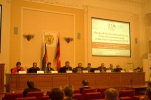 Опыт Союза оценщиков РТ представлен на площадке Всероссийского съезда региональных советов по оценочной деятельности