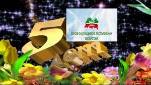 Члены Союза оценщиков РТ – в рейтинге 50 стратегичных компаний России