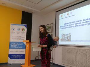 Социальная площадка: оценка проектов в сфере социального предпринимательства