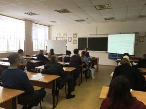 Союз оценщиков РТ: обучение экспертов в рамках приоритетного национального проекта