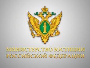 Союз оценщиков РТ подтвердил продолжение деятельности в 2018 году