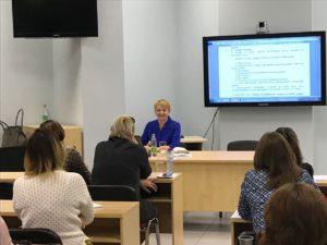 В ВШГМУ обсудили актуальные вопросы оценки