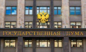 ВАЖНО: Минэкономразвития России отделит  недвижимое от  движимого (по материалам СМИ)