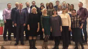 Сотрудники ГБУ «Центр государственной кадастровой оценки» прошли обучение в РЭУ имени Г.В. Плеханова»