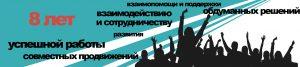 """Состоялось заседание Правления НП """"Союз оценщиков РТ"""""""