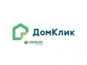 Сбербанк открыл доступ к своей статистике по рынку недвижимости