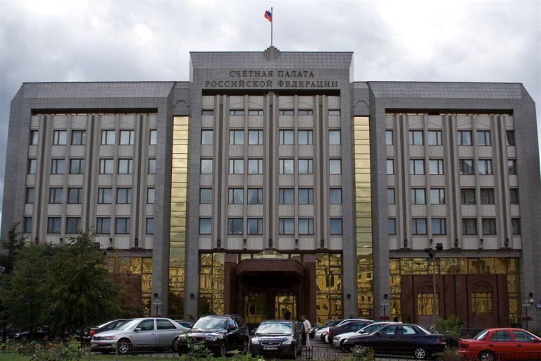 Прогноз основных показателей социально-экономического развития Российской Федерации на 2020–2023 годы