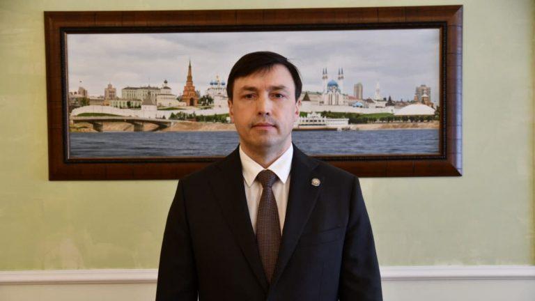 Госкомимуществу Республики Татарстан – 30 лет